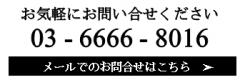 4de705ba68a6f3195be96cc5ad55d29c
